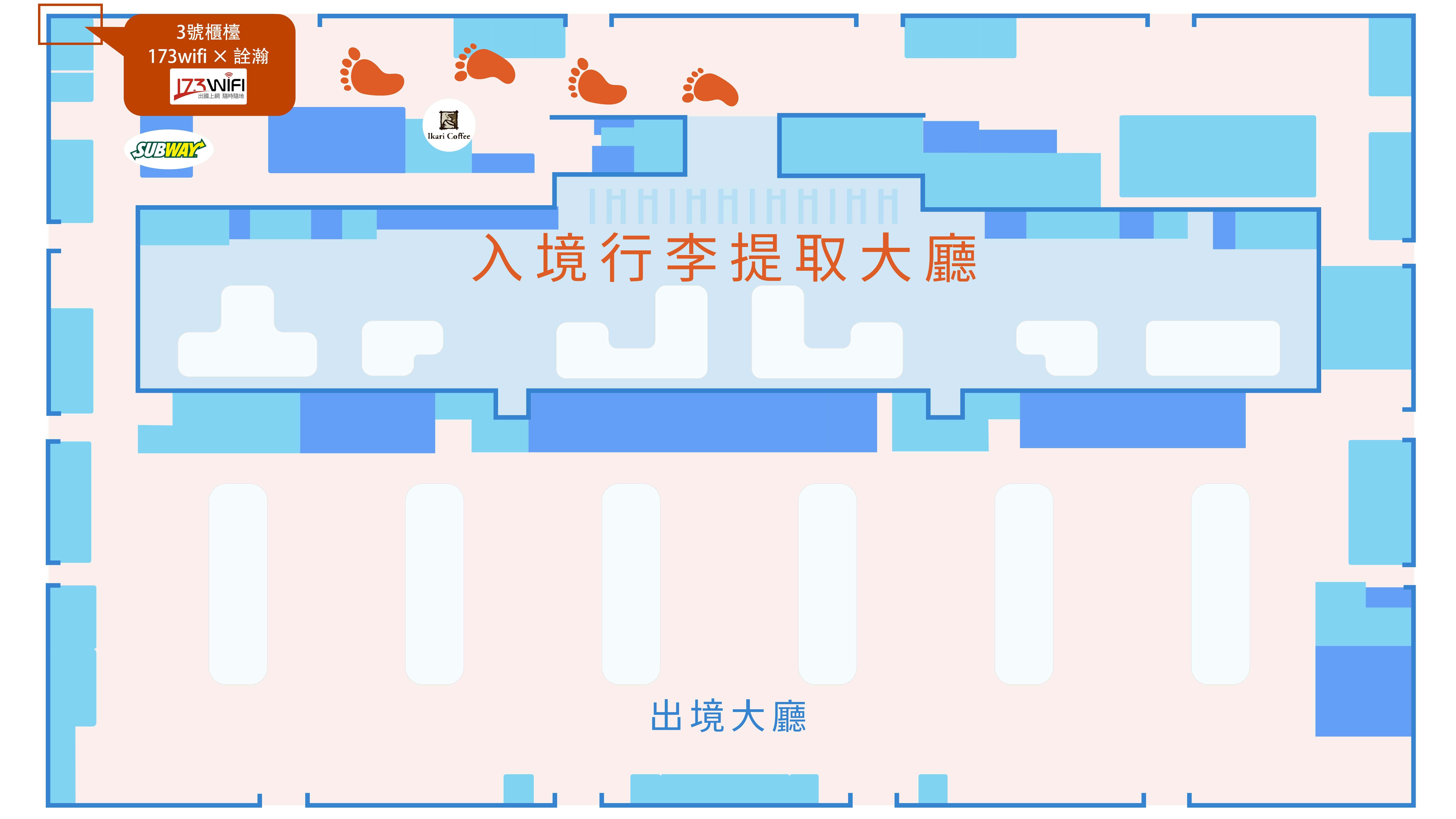 桃園機場第一航廈取還機位置示意圖