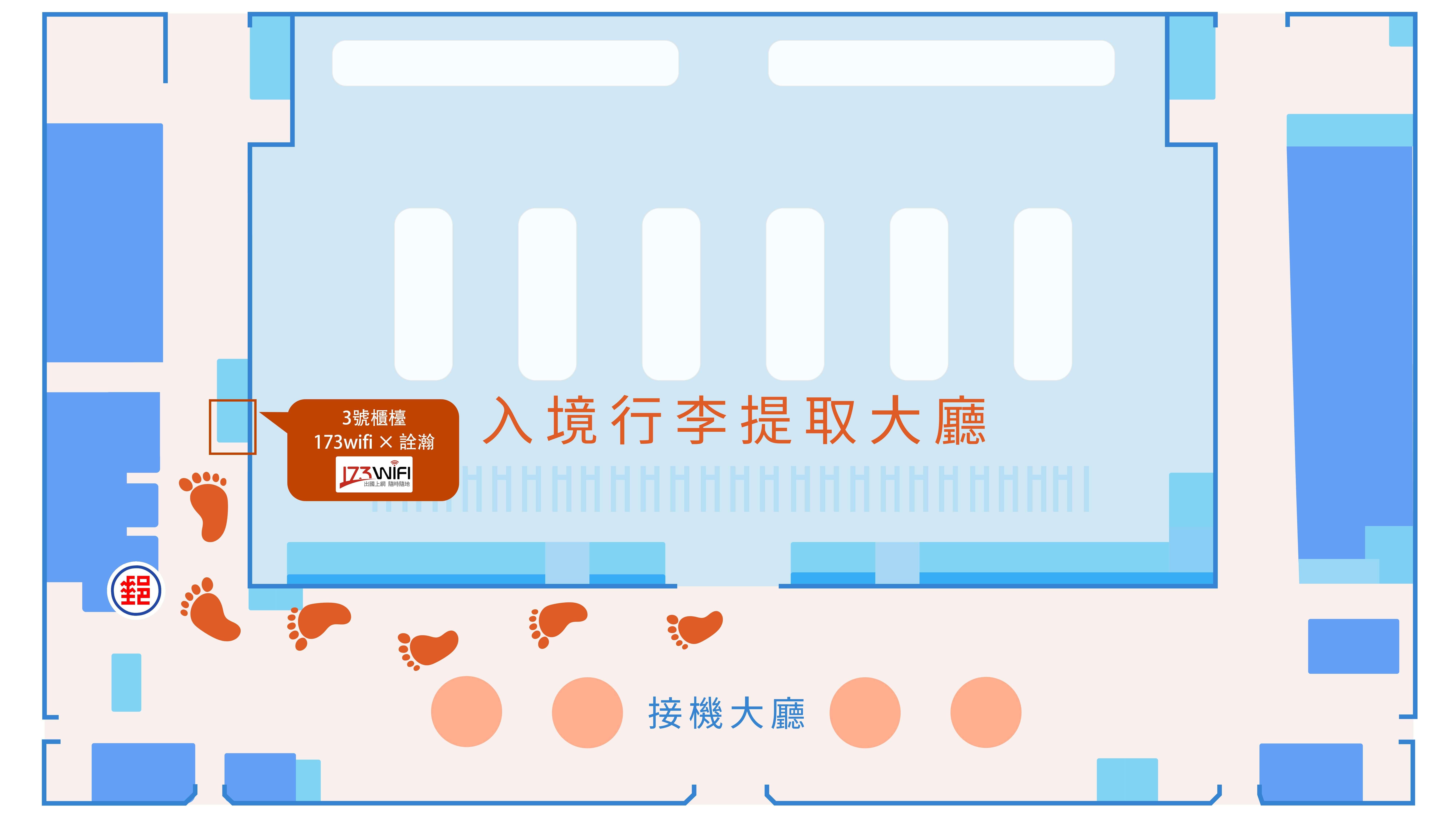 桃園機場第二航廈取還機位置示意圖
